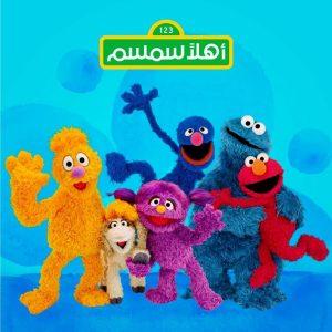 'Sesame Street' comforts children displaced by Syrian war